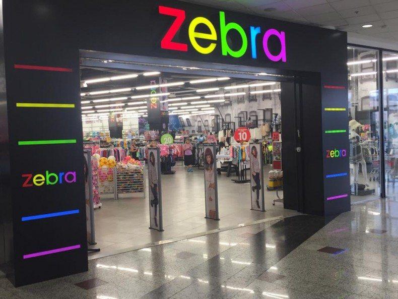מיגון ואבטחת חנות זברה אופנה לכל המשפחה קניון חיפה